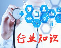 医用灭菌器的压力测量-选择正确的压力传感器