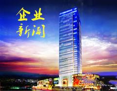 第81届中国国际医疗器械(春季)博览会邀请函